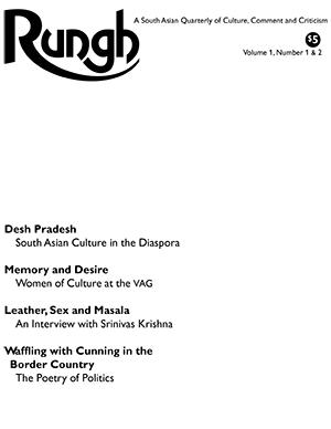 Rungh Volume 1 Numbers 1 & 2