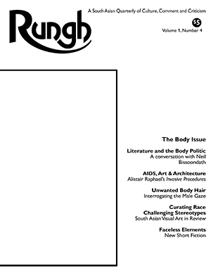 Rungh Volume 1 Number 4