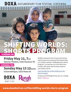 Shifting Worlds: Shorts Program