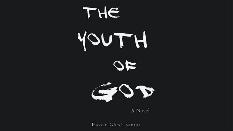 The Youth of God image