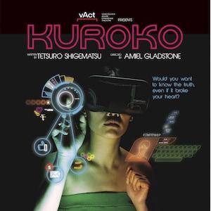 Kuroko