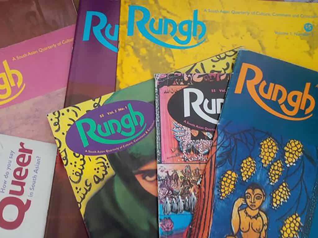 Rungh Magazine Print Archives