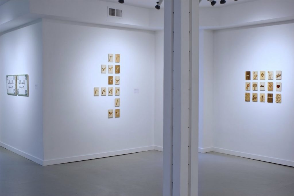 Soheila Esfahani, Made in Iran, various types of wood, Installation view