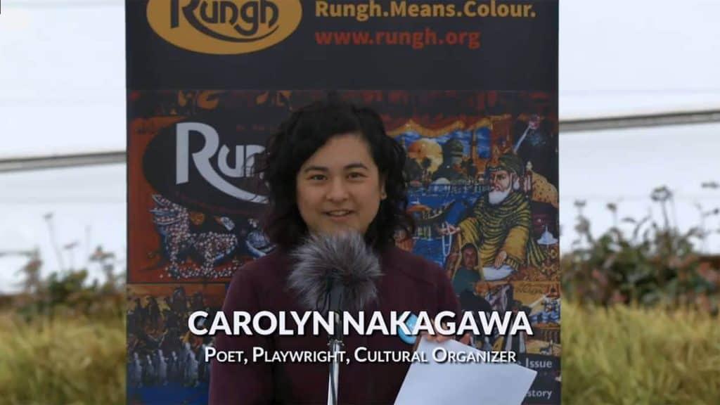 Carolyn Nakagawa - Rungh Readings @VABF