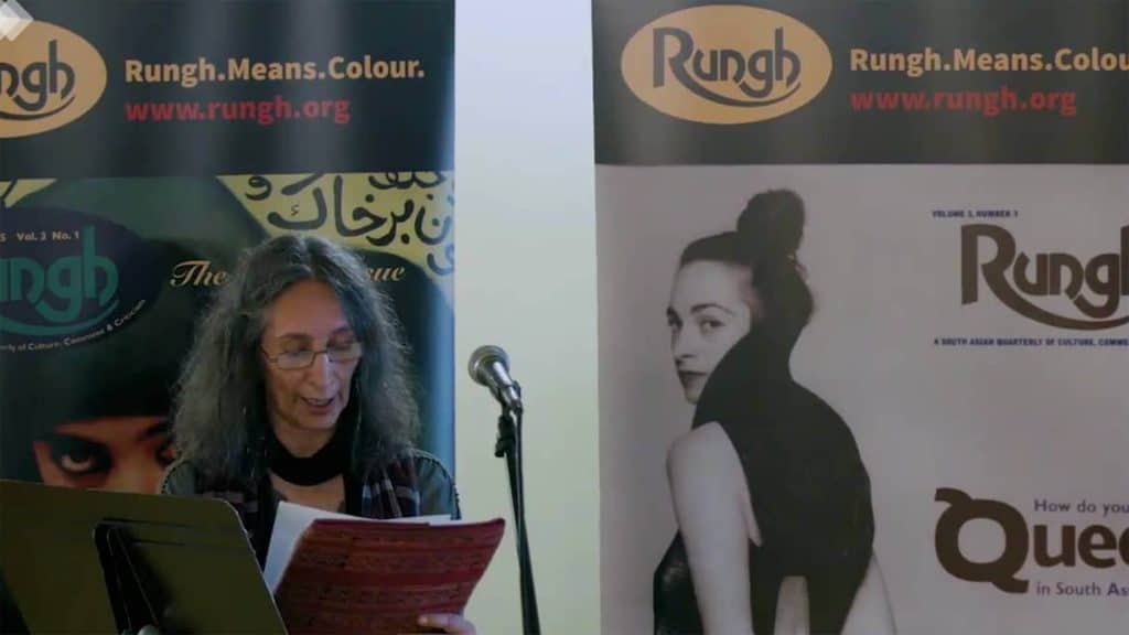 Fauzia Rafique - Rungh Readings at Full Circle: First Nations Performance
