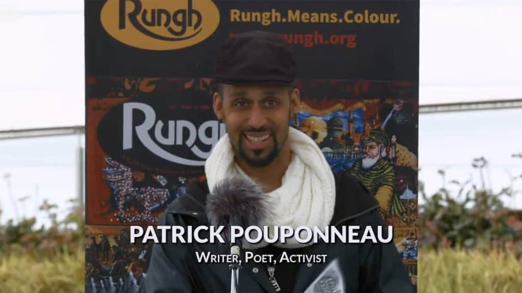 Patrick Pouponneau - Rungh Readings @VABF