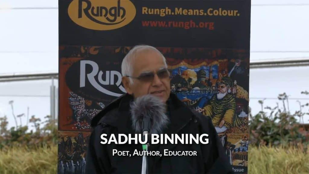 Sadhu Binning - Rungh Readings @VABF