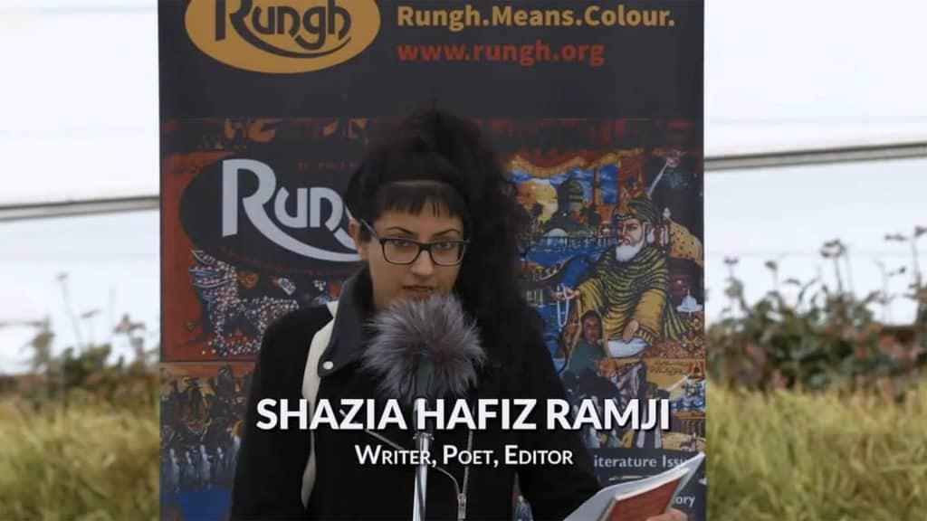 Shazia Hafiz Ramji - Rungh Readings @VABF