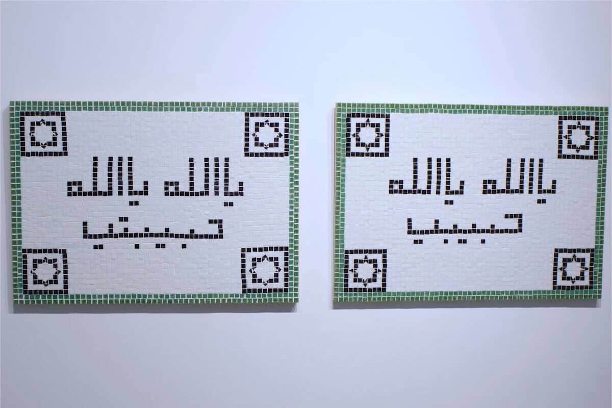 Translations - Habibye and Habibitree