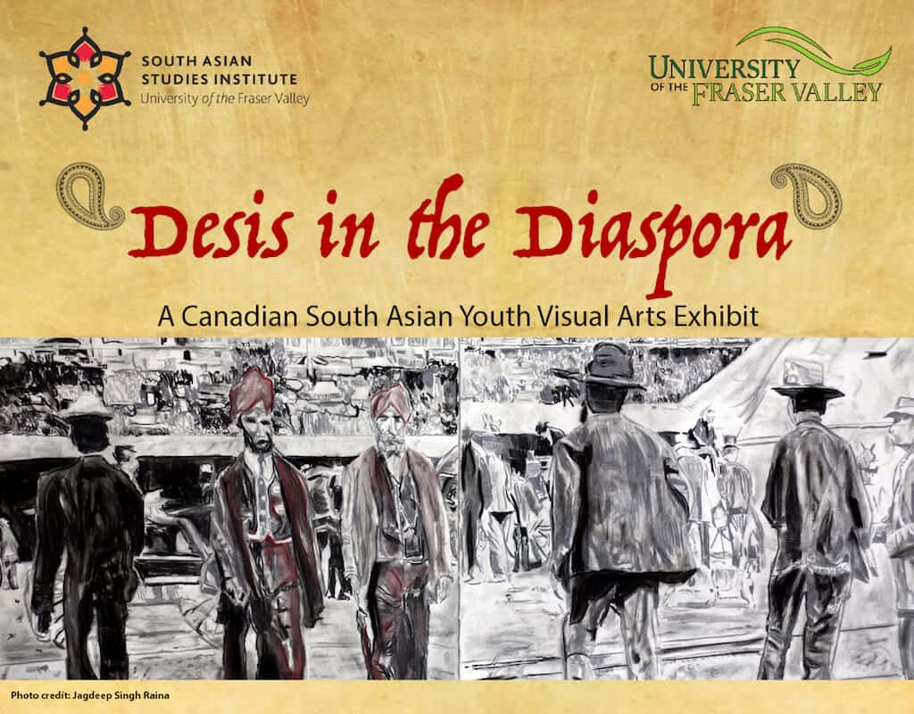 Sikh Heritage Museum - Desis in the Diaspora