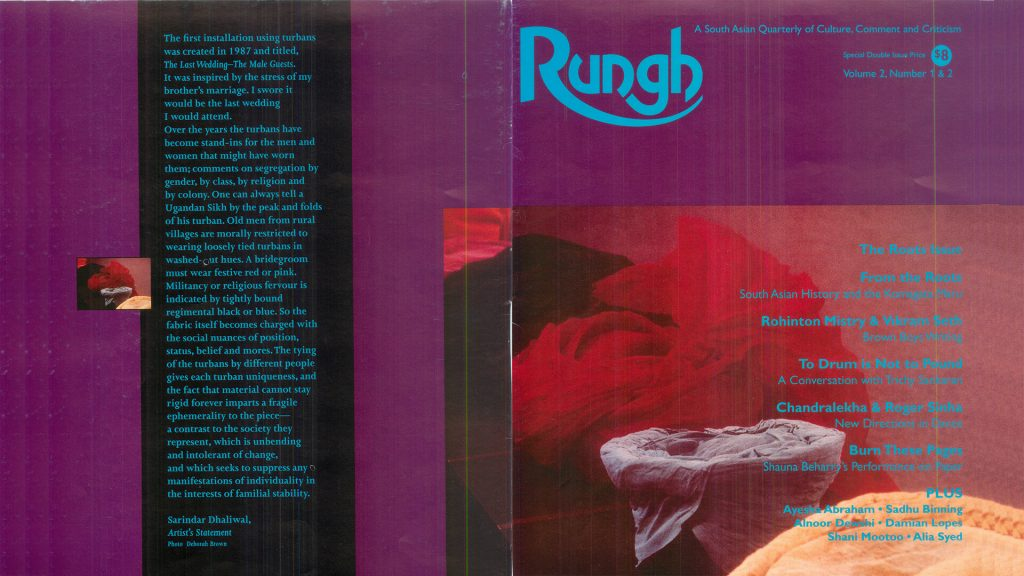 Rungh Volume 2 Number 1 & 2 - The Roots Issue
