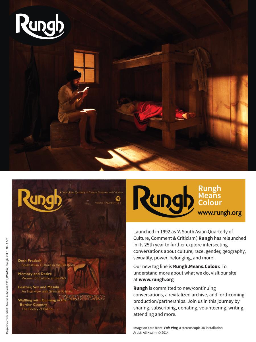 Rungh Postcard - 1