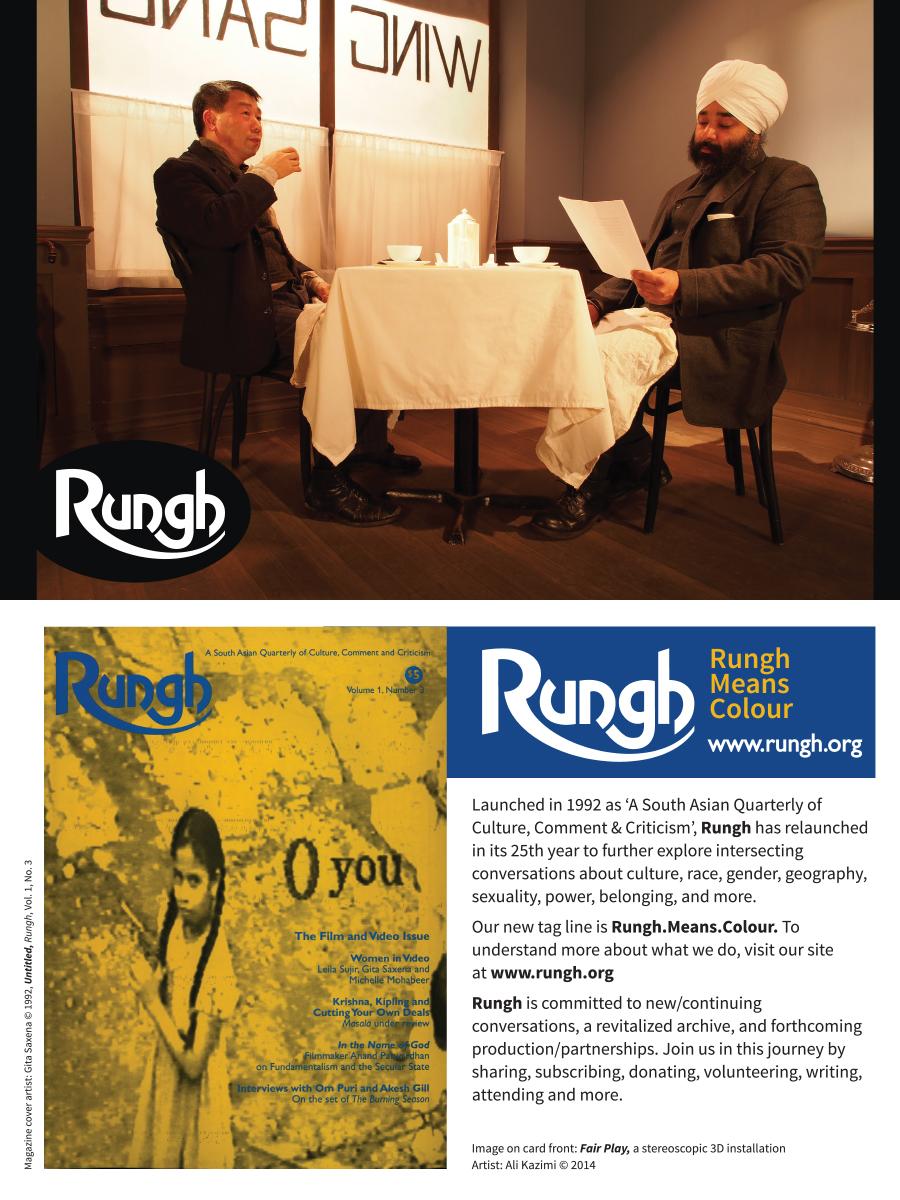 Rungh Postcard - 2