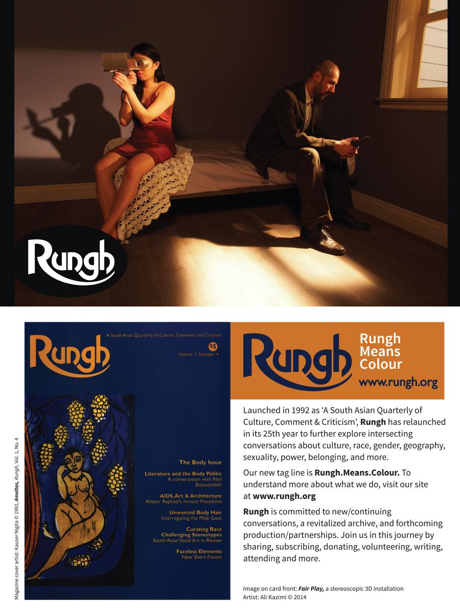 Rungh Postcard - 3
