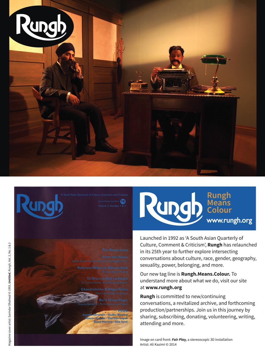 Rungh Postcard - 4