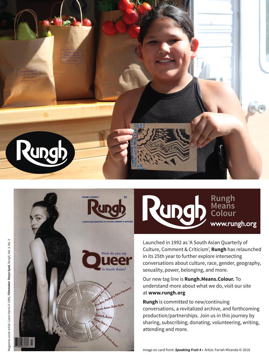 Rungh Postcard - 6