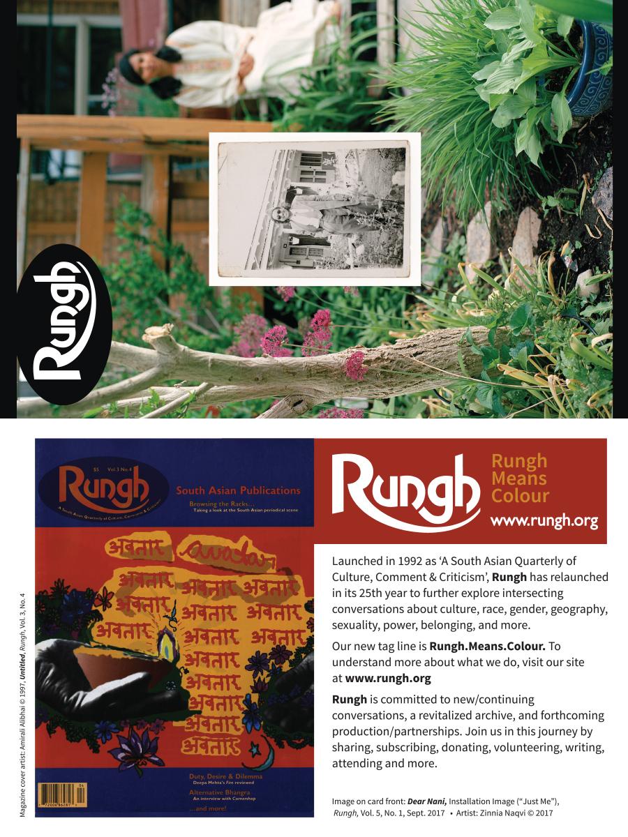 Rungh Postcard - 7