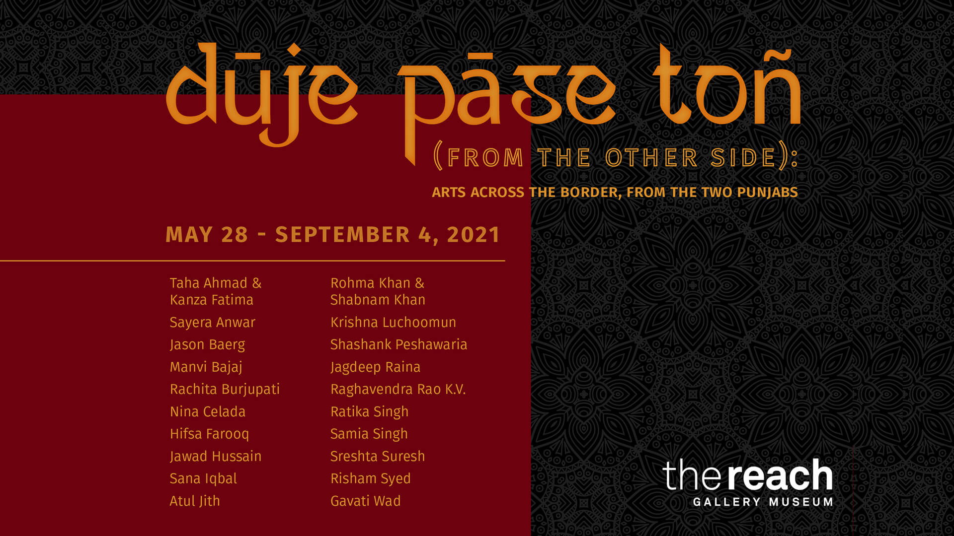 Dūje Pāse toñ (From the Other Side): Arts Across the Border, From the Two Punjabs